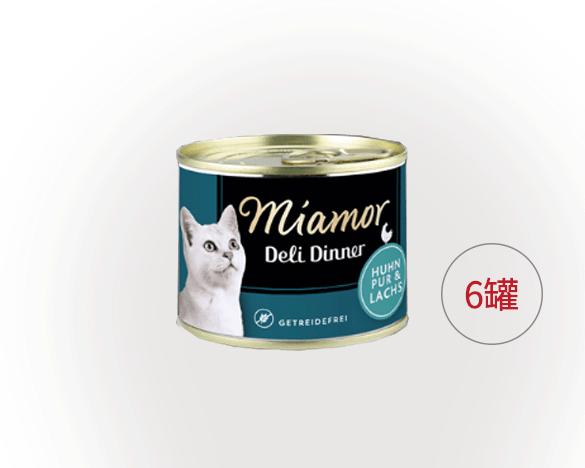 [可用券]德国Miamor迈阿密黑金罐头175g(鸡肉三文鱼 )