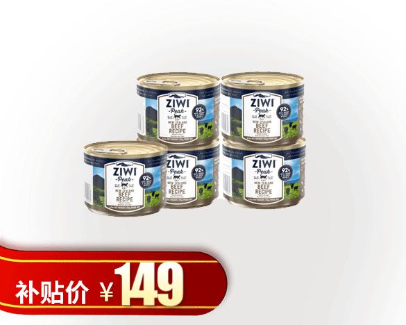 巅峰羊肉全猫罐185g*5罐组合装
