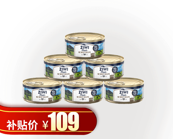 正品标!巅峰牛肉配方主食猫罐85g*6罐