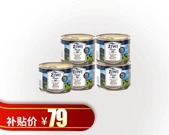 [助攻50次]巅峰羊肉全猫罐185g*5罐组合装