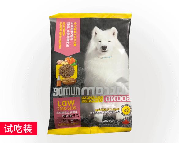 [3人团] 纽顿S6中大型犬成犬去骨鸡肉&糙米40g*2包