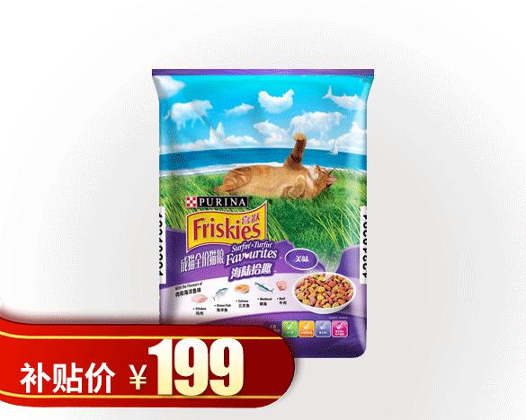 喜跃海洋鱼全价成猫粮10Kg(三文鱼鲭鱼+虾+海带)