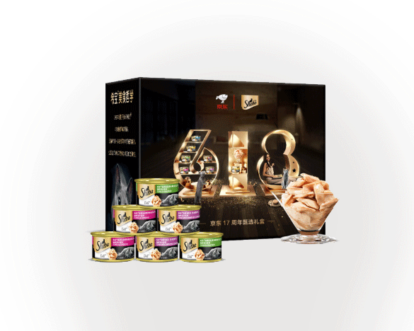 [3人团]希宝京东超级盒子限量金罐礼盒85g*30罐