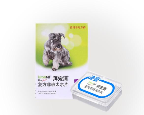 拜耳犬用体内驱虫单颗装(3KG以上犬用)