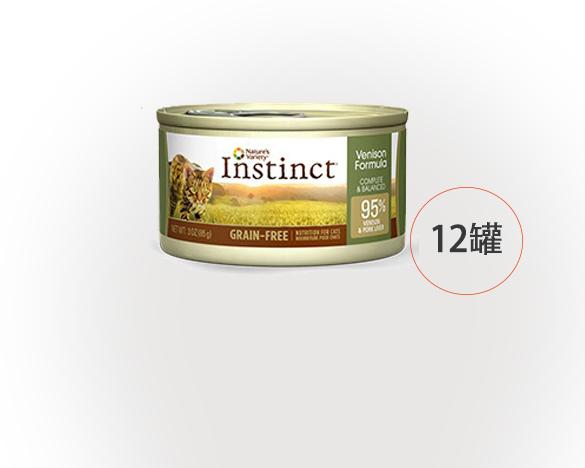 [直接买可用券]美国进口百利经典无谷鹿肉猫主食罐156g*12罐