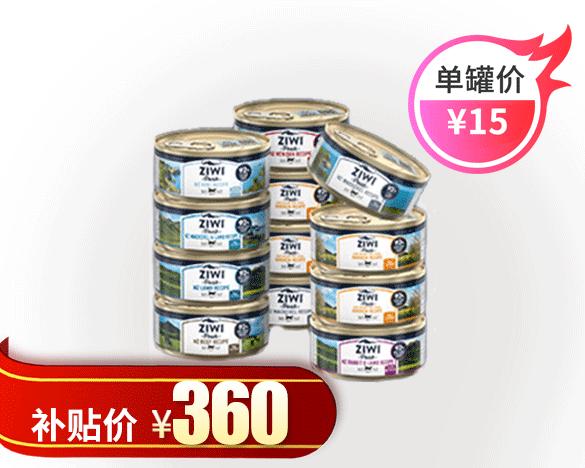 巅峰无谷主食猫罐6口味混合装85g*24罐