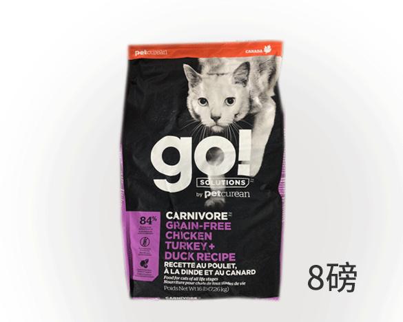 正品无标!GO九种肉无谷全猫粮8磅