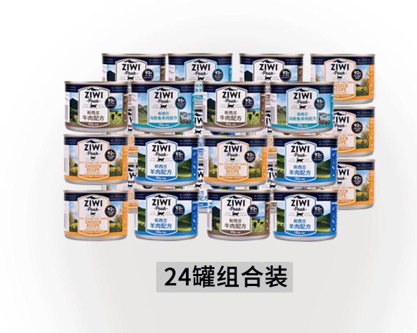 [直接买]巅峰无谷主食猫罐6口味混合185g*24罐