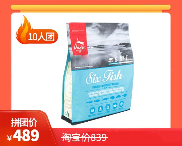 [10人团] 正品无标,渴望六种鱼全猫粮5.4kg
