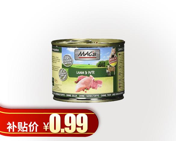 [助攻30次]德国迈格仕无谷全阶段主食罐羊肉火鸡肉200g*1罐
