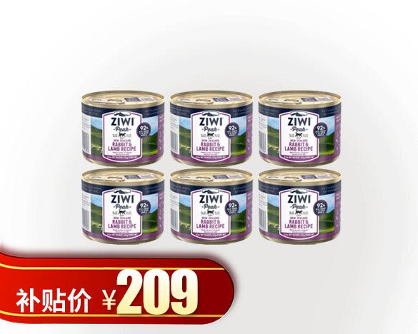 正品标!新西兰巅峰兔肉羊肉全猫罐185g*6罐