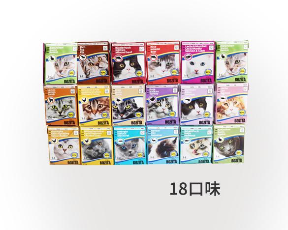 [直接买]瑞典Bozita全阶段猫餐盒370g*18盒,18口味