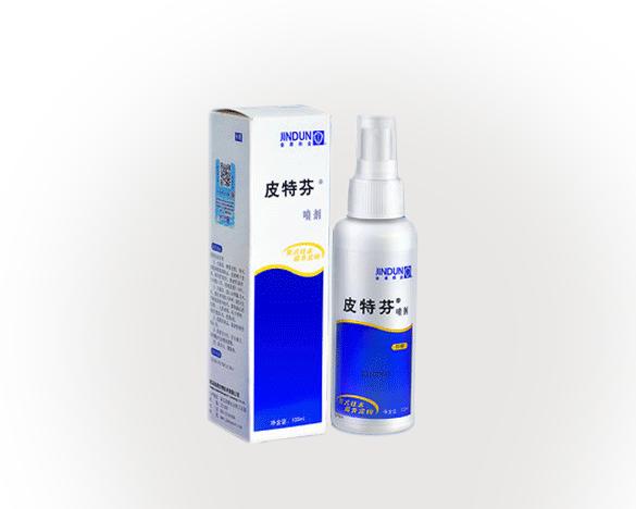 [2人团]  金盾皮特芬真菌皮肤病护理喷剂100ml