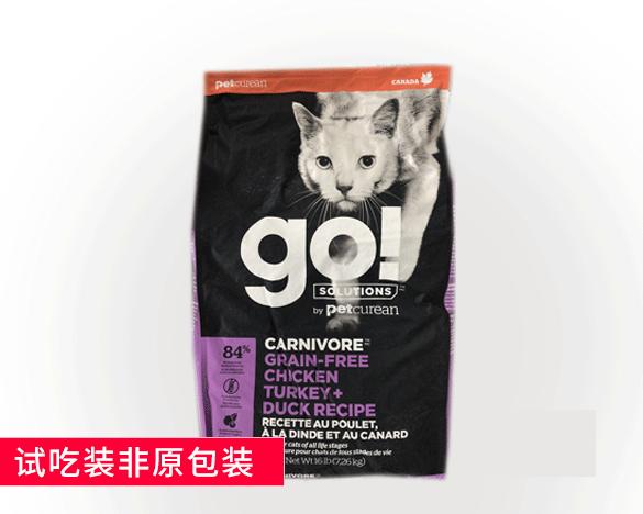 [助攻30次]GO九种肉无谷全猫粮100g试吃