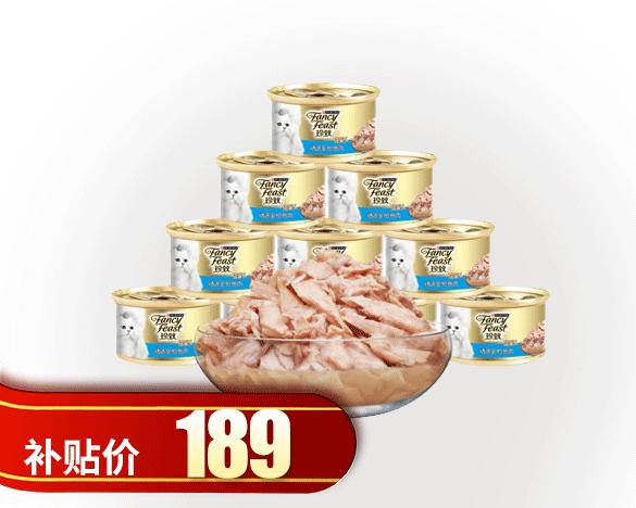 泰国进口珍致猫罐头金枪鱼肉85g*24罐